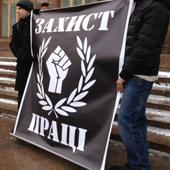 ZP-banner