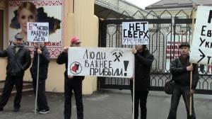 днепр-пикет-2