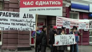 днепр-пикет-3