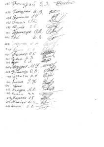 подписи-8