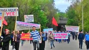 днепр-май-0