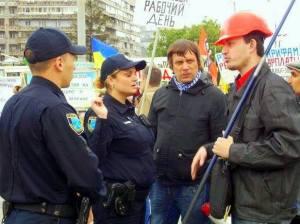 днепр-май-полиция