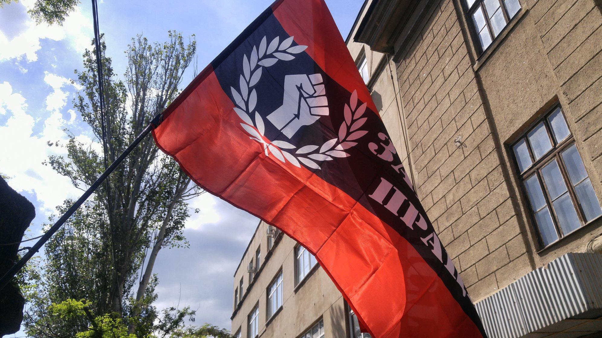 флаг-одесса